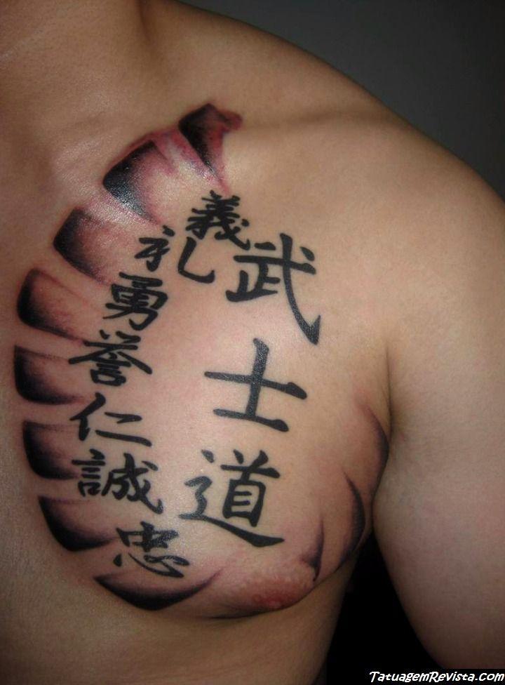 tatuagens-de-letras-chinas-4