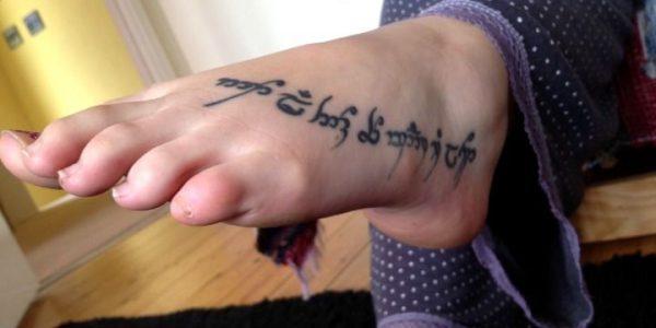 tatuagens-de-letras-elficas-2