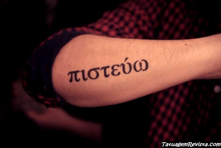 tatuagens-de-letras-griegas-1