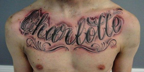 tatuagens-de-nomes-no-bau-2