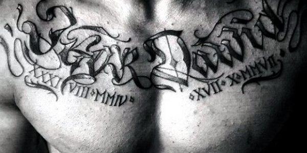 tatuagens-de-nomes-no-bau