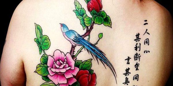 tatuagens-japonesas-3