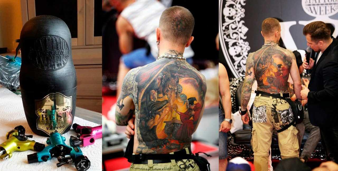 A tatuagem nas costas do cara do dragão e a bruxa