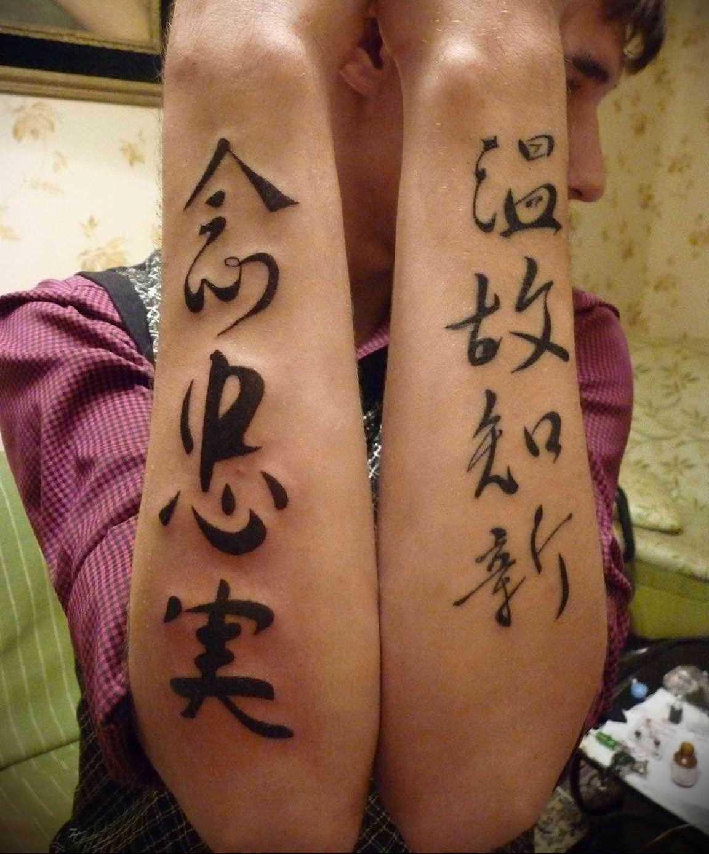 Foto da tatuagem caracteres chineses no antebraço cara