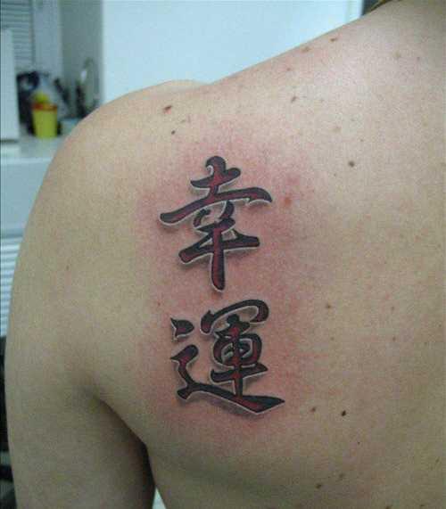 Fotos de tatuagem solução blade do cara