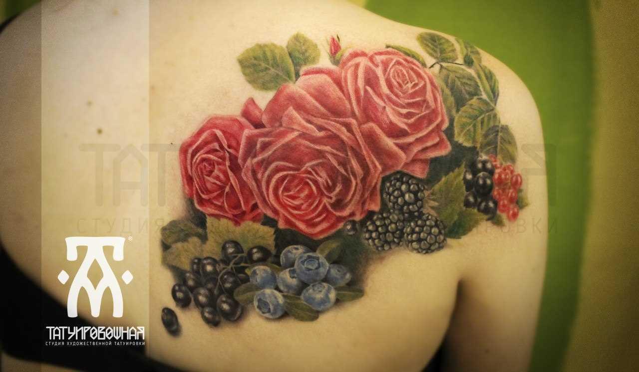 Tattoo blade a menina - rosa e bagas