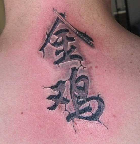 Tatuagem na espinha cara - caracteres chineses