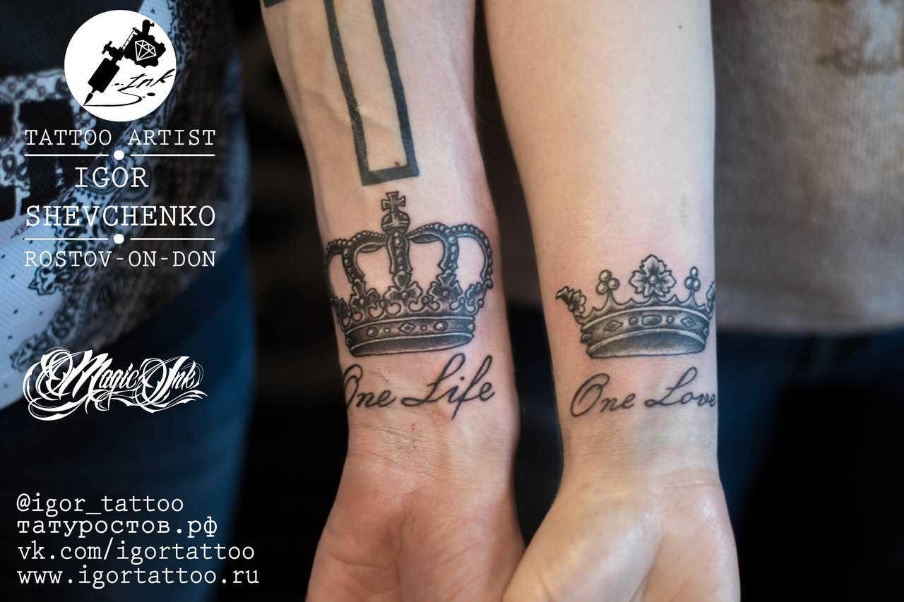 Tatuagem para dois no antebraço o cara e a menina - coroa